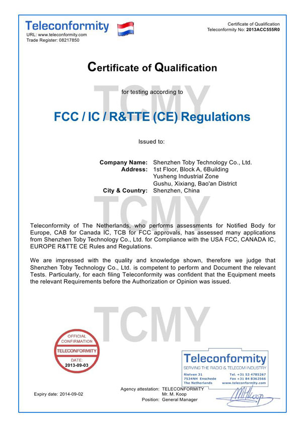 TCB authorization certificate